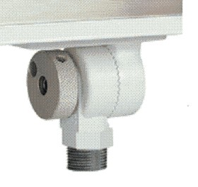 Swivel Joint mount OPA-FCA
